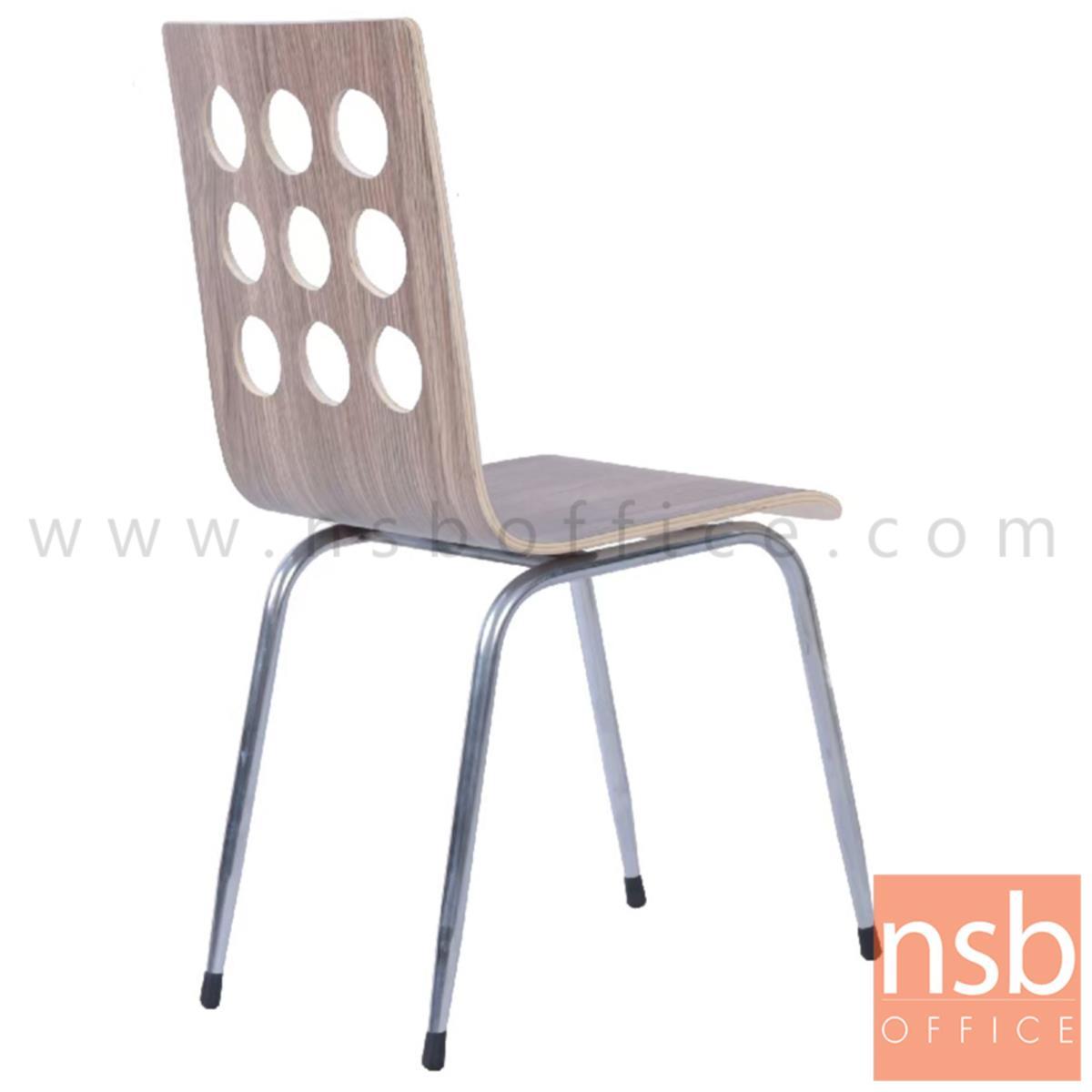 เก้าอี้อเนกประสงค์ไม้ รุ่น Quentin (เควนติน)  ขาเหล็กชุบโครเมี่ยม
