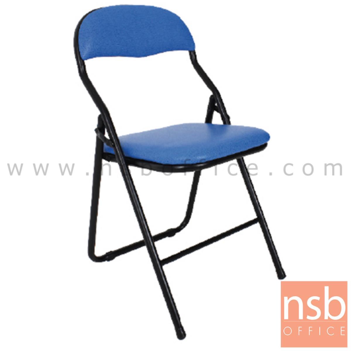 B10A001:เก้าอี้พับที่นั่งหุ้มเบาะหนัง รุ่น KING ขาเหล็กสีดำ