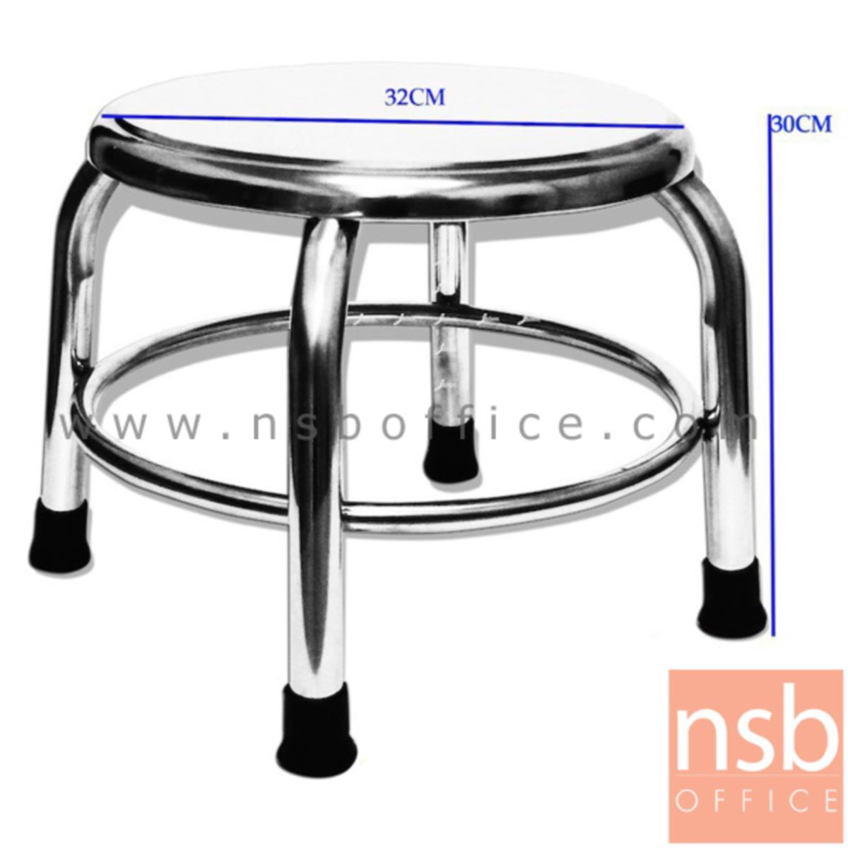 G12A205:เก้าอี้สเตนเลสกลม ขนาด 30Di*30H cm.