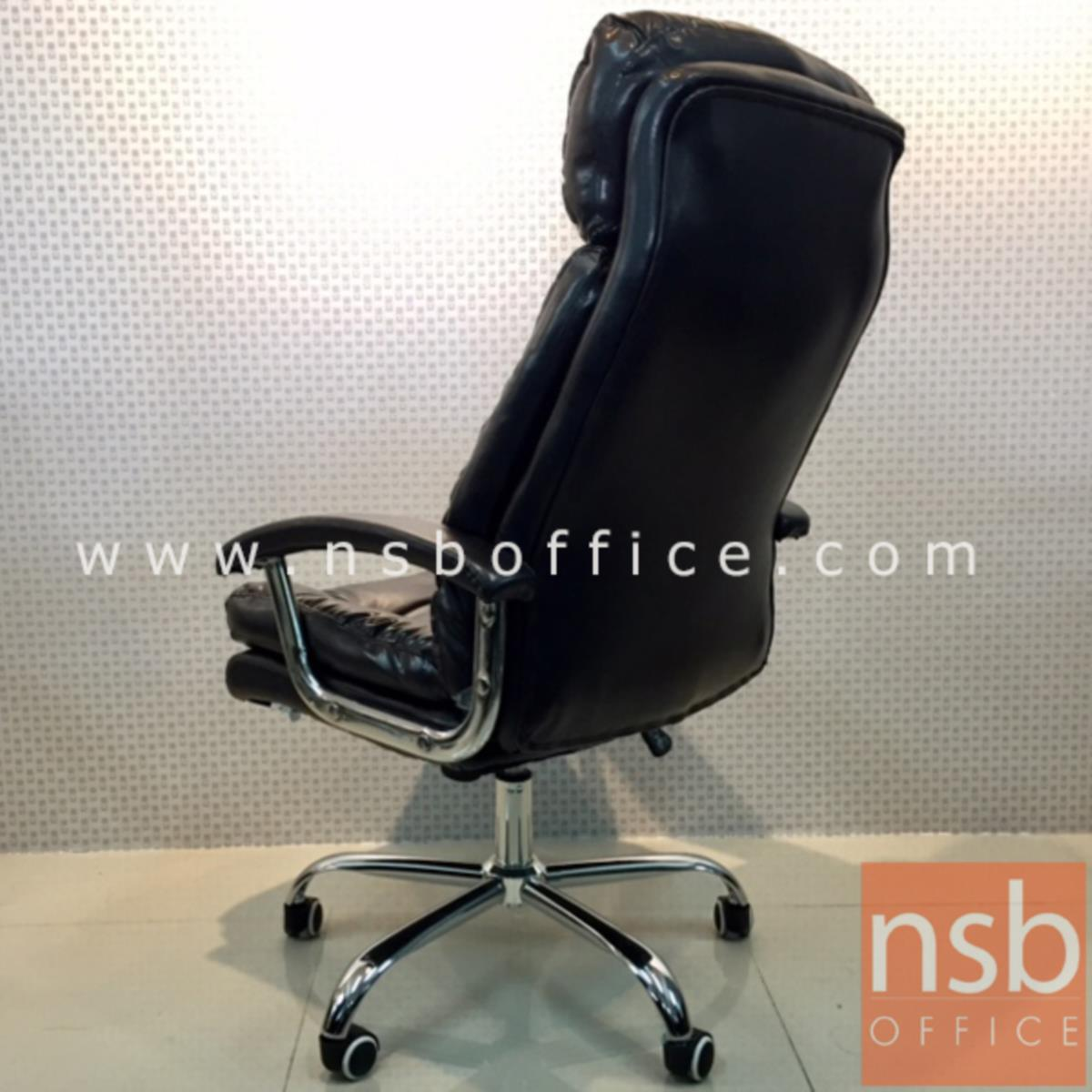 เก้าอี้ผู้บริหาร รุ่น Electra (อีเลกตรา)  โช๊คแก๊ส มีก้อนโยก ขาเหล็กชุบโครเมี่ยม