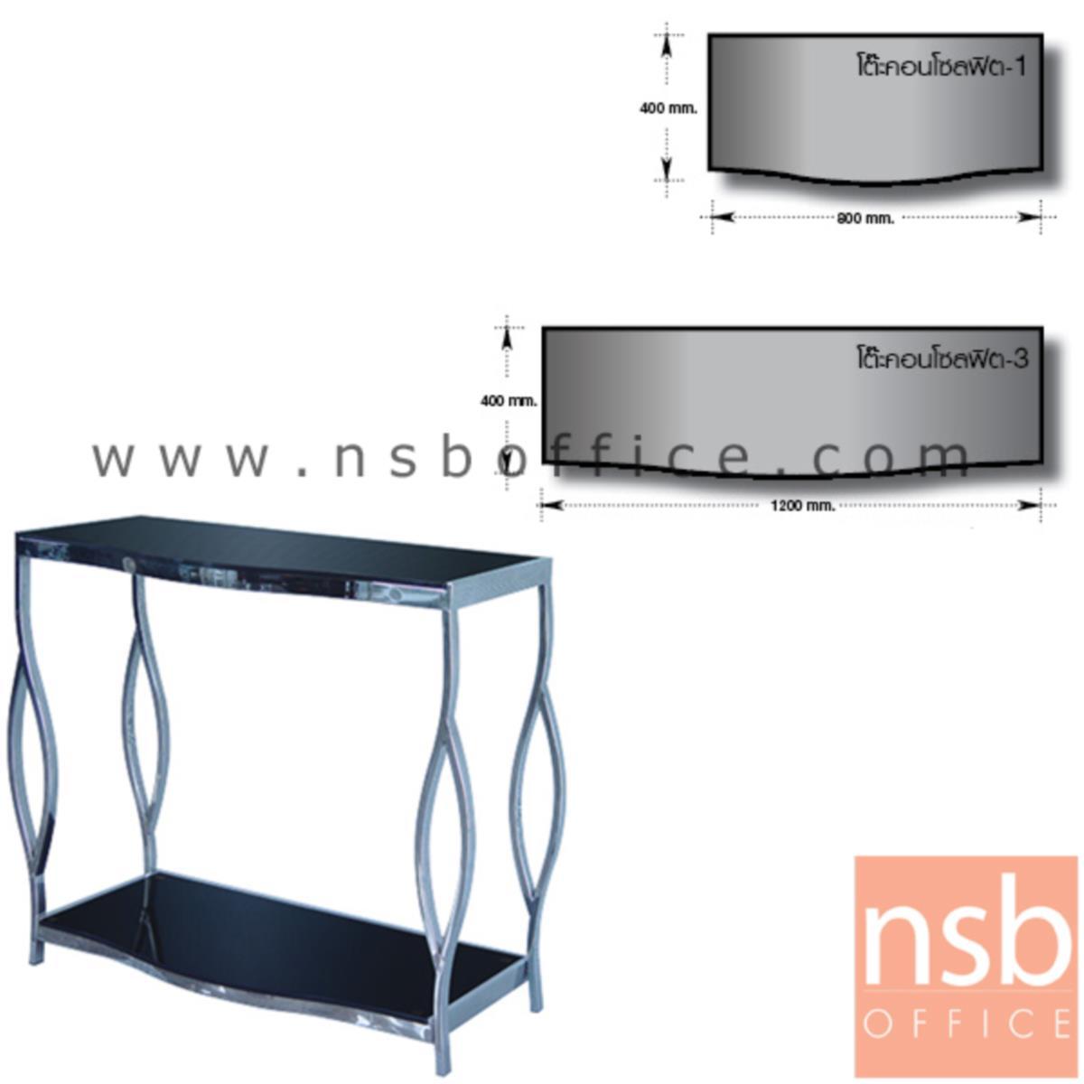 โต๊ะหน้ากระจกสีดำ รุ่น Shirley (เชอร์ลีย์) ขนาด 80W ,120W cm.  โครงเหล็กชุบโครเมี่ยม
