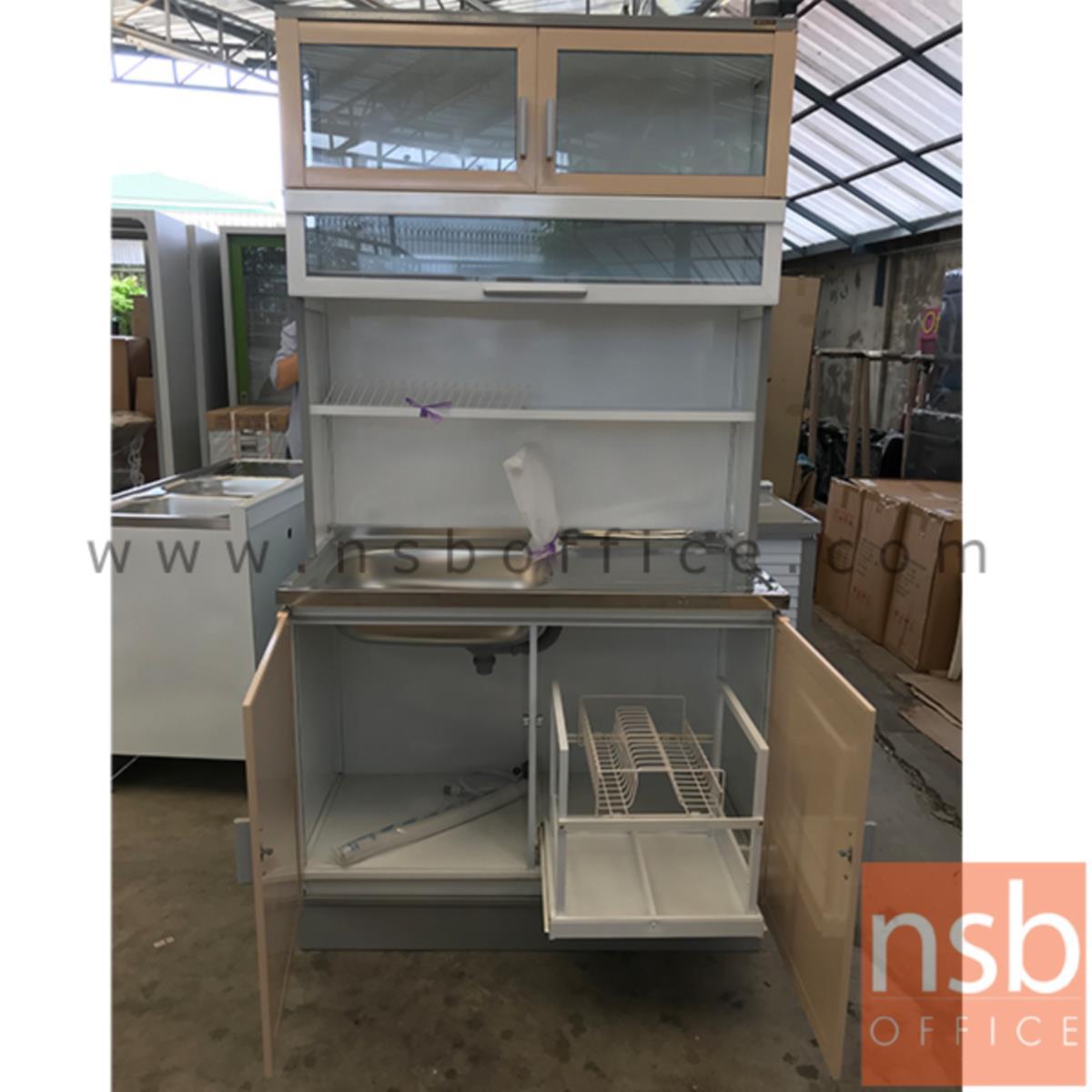 ตู้ครัวสูงอลูมิเนียม พร้อมอ่างซิงค์ กว้าง 100 cm.