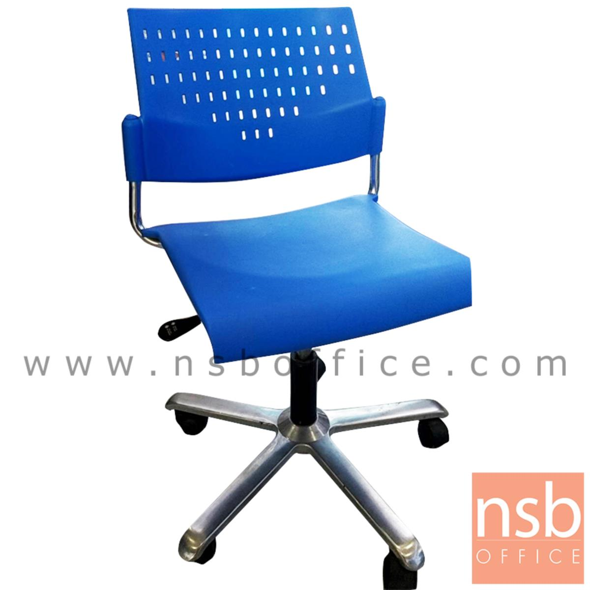 เก้าอี้สำนักงานโพลี่ รุ่น P716  โช๊คแก๊ส ขาเหล็กชุบโครเมี่ยม