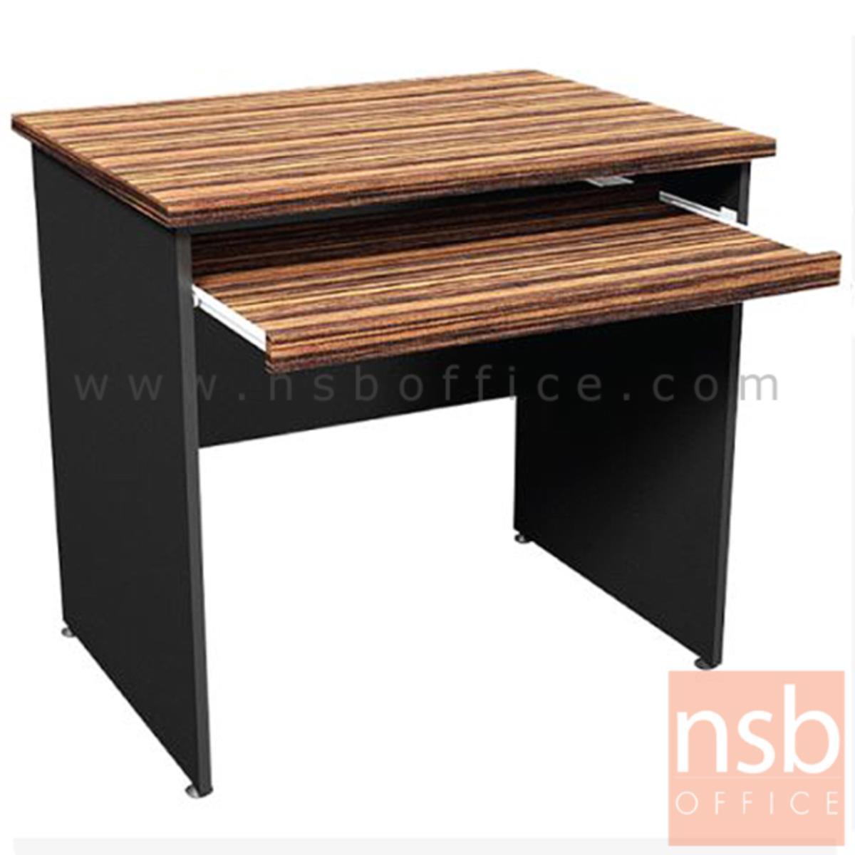 A26A017:โต๊ะคอมพิวเตอร์  รุ่น Escada (เอสคาด้า) ขนาด 80W cm.  ขาไม้ สีลายไม้ซีบราโน่ตัดดำ ขอบ ROSEGOLD