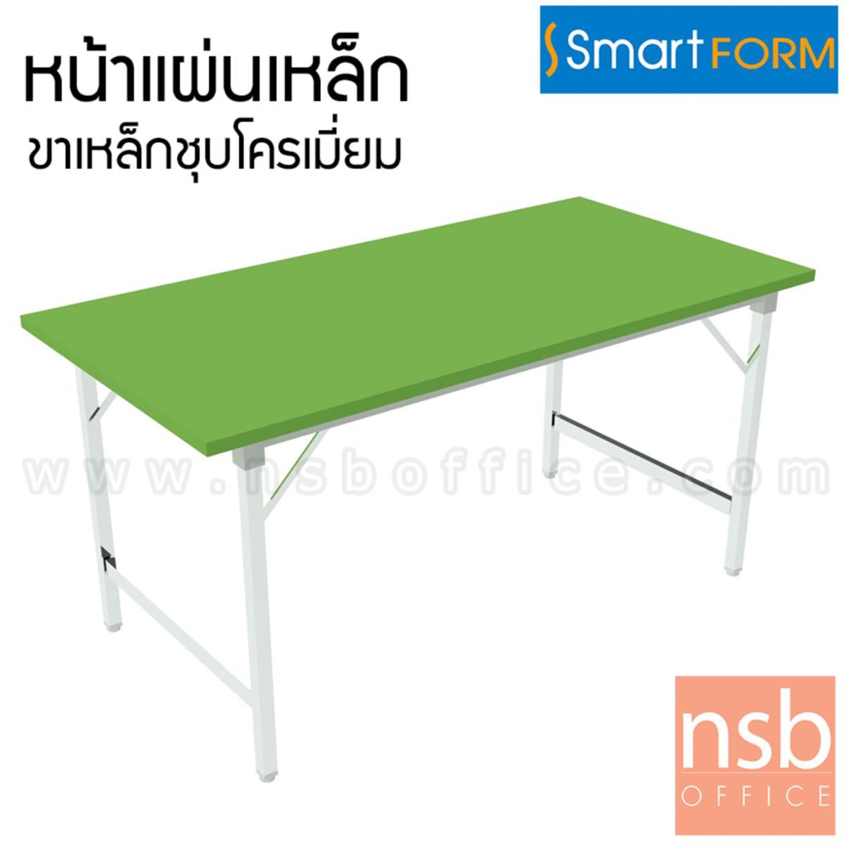 A07A082:โต๊ะพับหน้าเหล็ก รุ่น Edison (เอดิสัน) ขนาด 120W, 180W (*60D) cm. ขาเหล็กชุบโครเมี่ยม