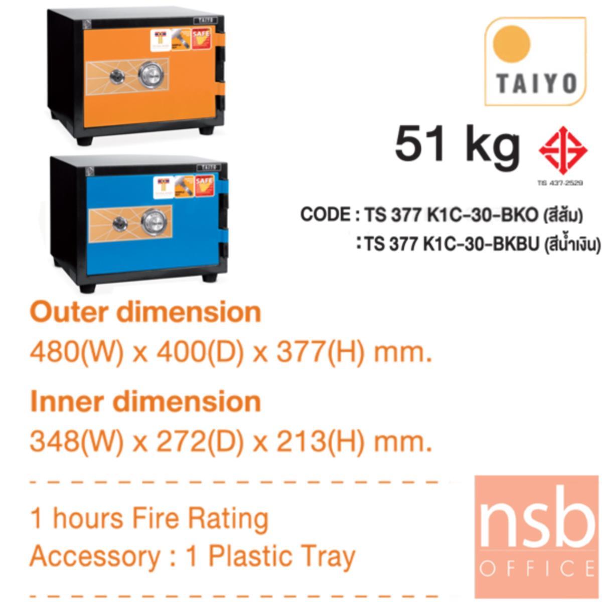 ตู้เซฟ TAIYO รุ่น 51 กก. หน้าบานสีสัน 1 กุญแจ 1 รหัส(TS377K1C-30-BK)
