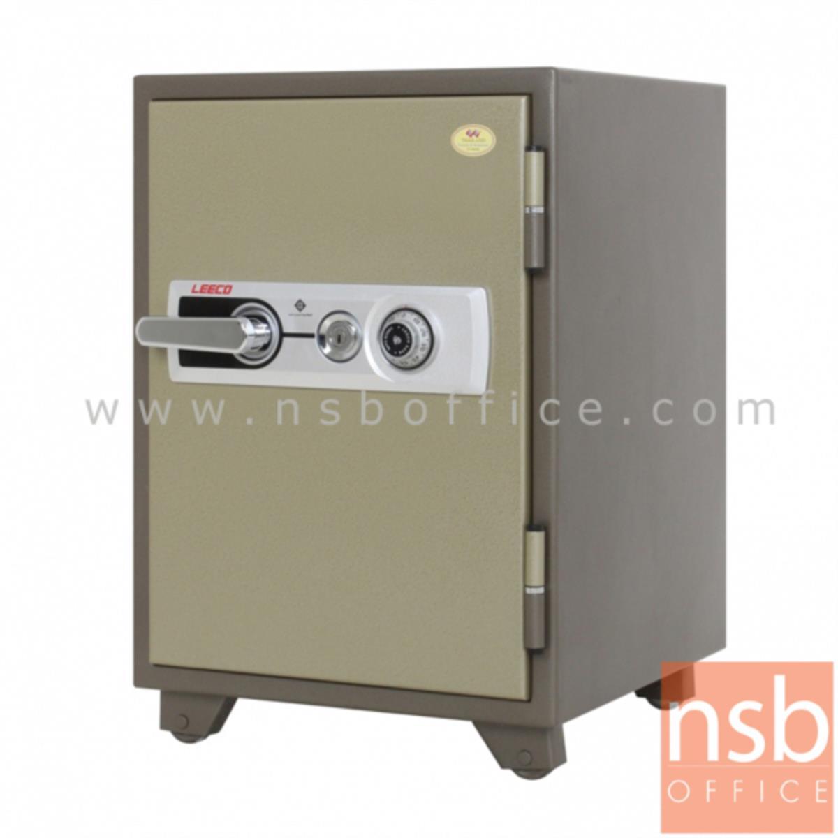 F02A002:ตู้เซฟนิรภัย 105 กก. ลีโก้ รุ่น NSD มี 1 กุญแจ 1 รหัส (เปลี่ยนรหัสไม่ได้)