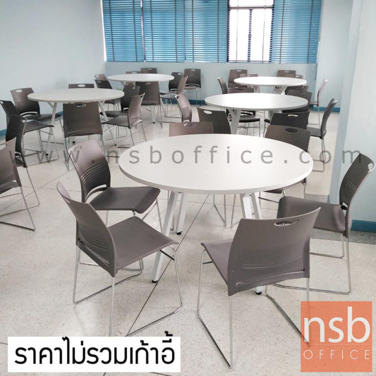 A25A007:โต๊ะประชุมทรงวงกลม  ขนาด 90Di ,120Di1 ,150Di cm.  ขาเหล็กกล่องทำสี