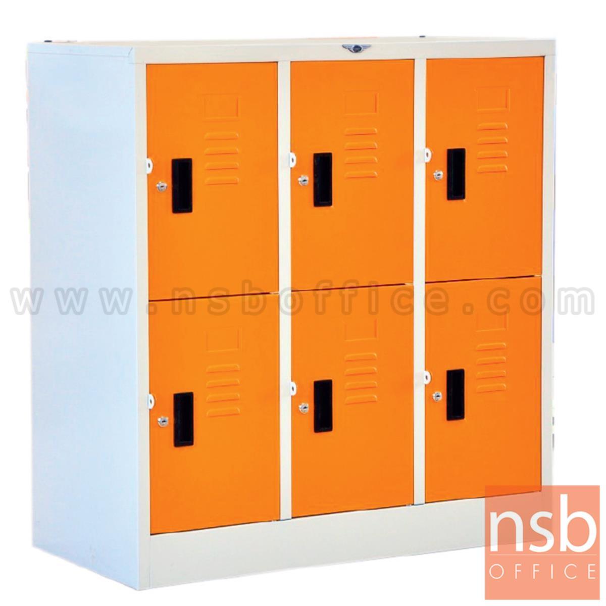E08A035:ตู้ล็อกเกอร์เหล็กเตี้ย 6 ประตู  รุ่น Rosemond (โรสมอนด์)  ขนาด 91.2W*45.7D*97.7H cm.