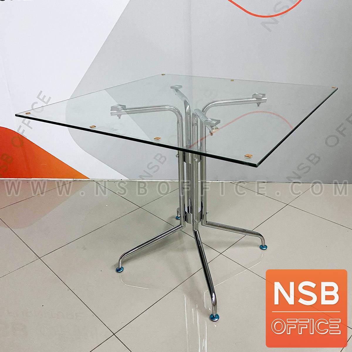 โต๊ะเหลี่ยมหน้ากระจก รุ่น Avis (เอวิส) ขนาด 90W*90D cm. ขาเหล็ก