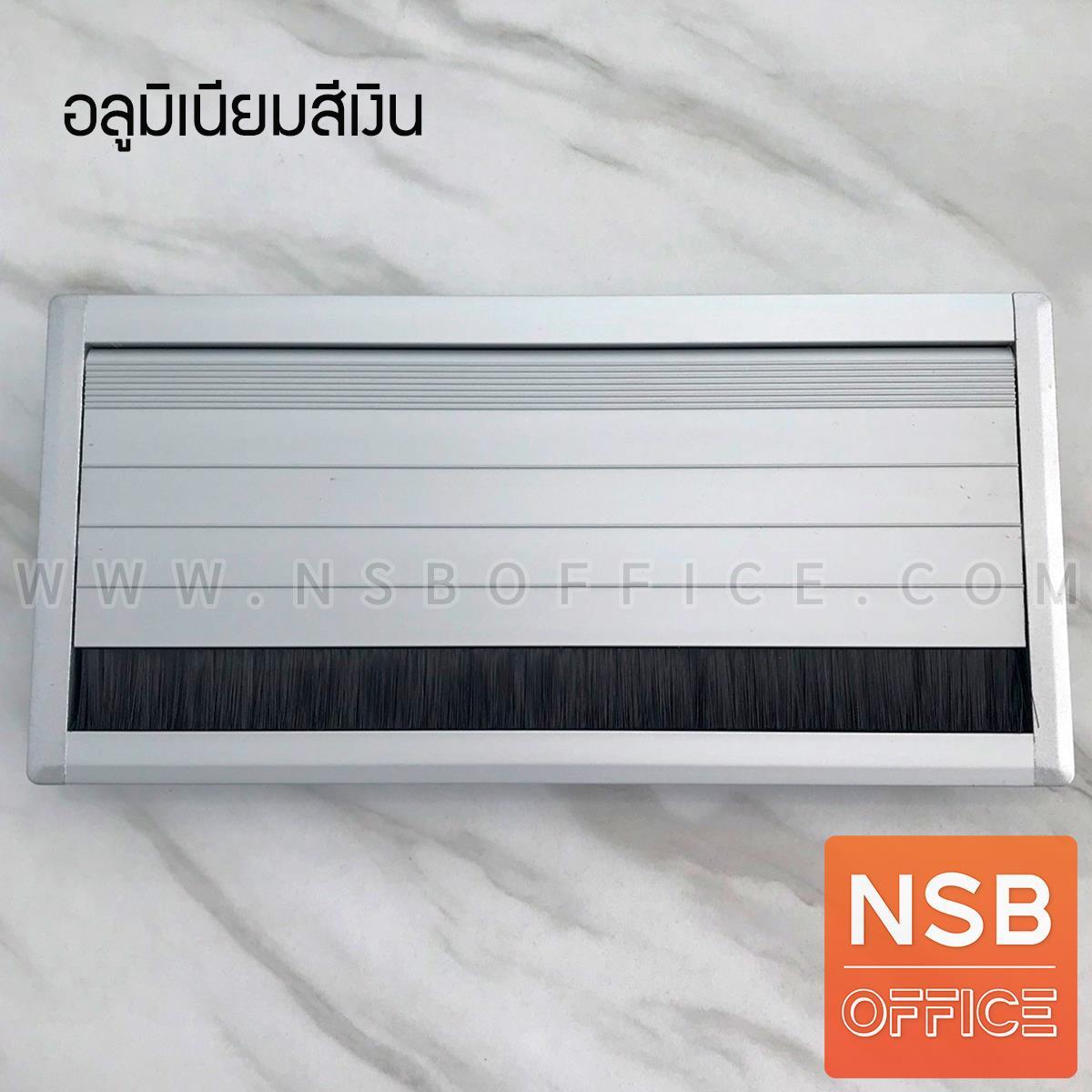 A24A012:ฝาป๊อปอัพอลูมิเนียมฝังหน้าโต๊ะ รุ่น 7210 ขนาด 30W ,40W cm.