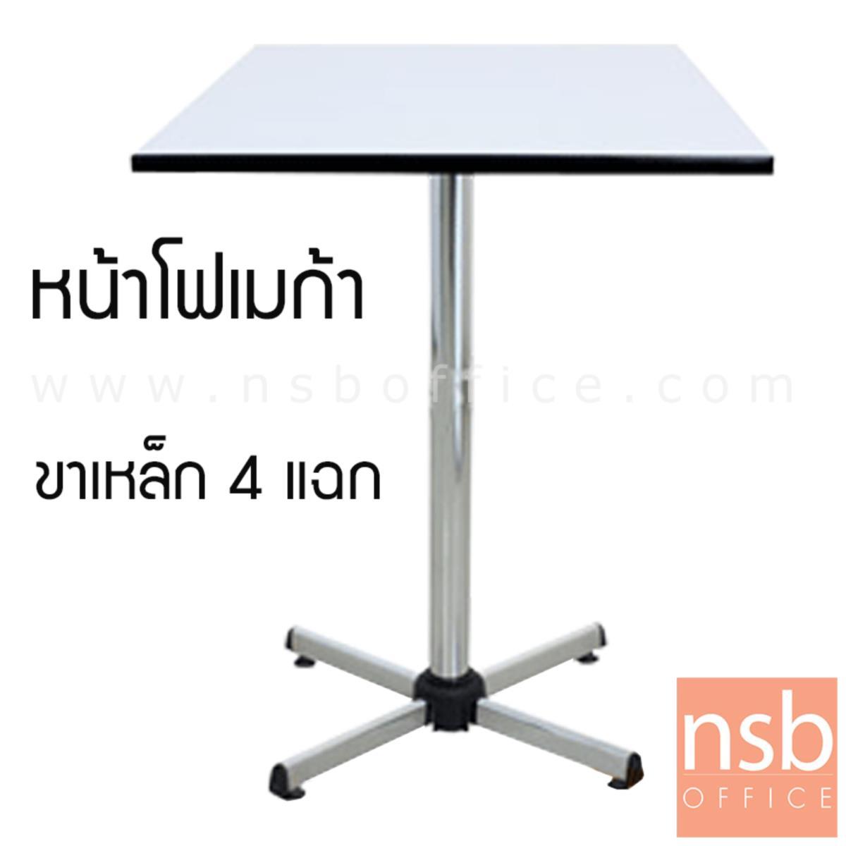 A07A002:โต๊ะหน้าโฟเมก้าขาว รุ่น Broomsticks (บรูมสติ๊กส์) ขนาด 60W ,75W ,60Di ,75Di cm.  โครงขาเหล็ก 4 แฉกชุบโครเมี่ยม