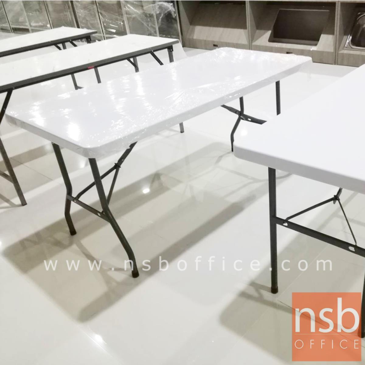 โต๊ะพับหน้าพลาสติก รุ่น Newland (นิวแลนด์) ขนาด 152W ,182W cm.  โครงเหล็ก
