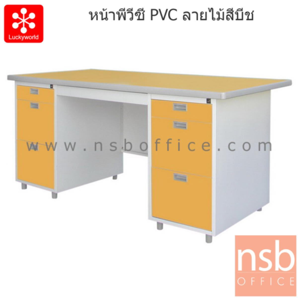 โต๊ะทำงานเหล็ก 7 ลิ้นชัก รุ่น DP-52-33 ขนาด 159.5W cm.  หน้าพีวีซี(PVC)