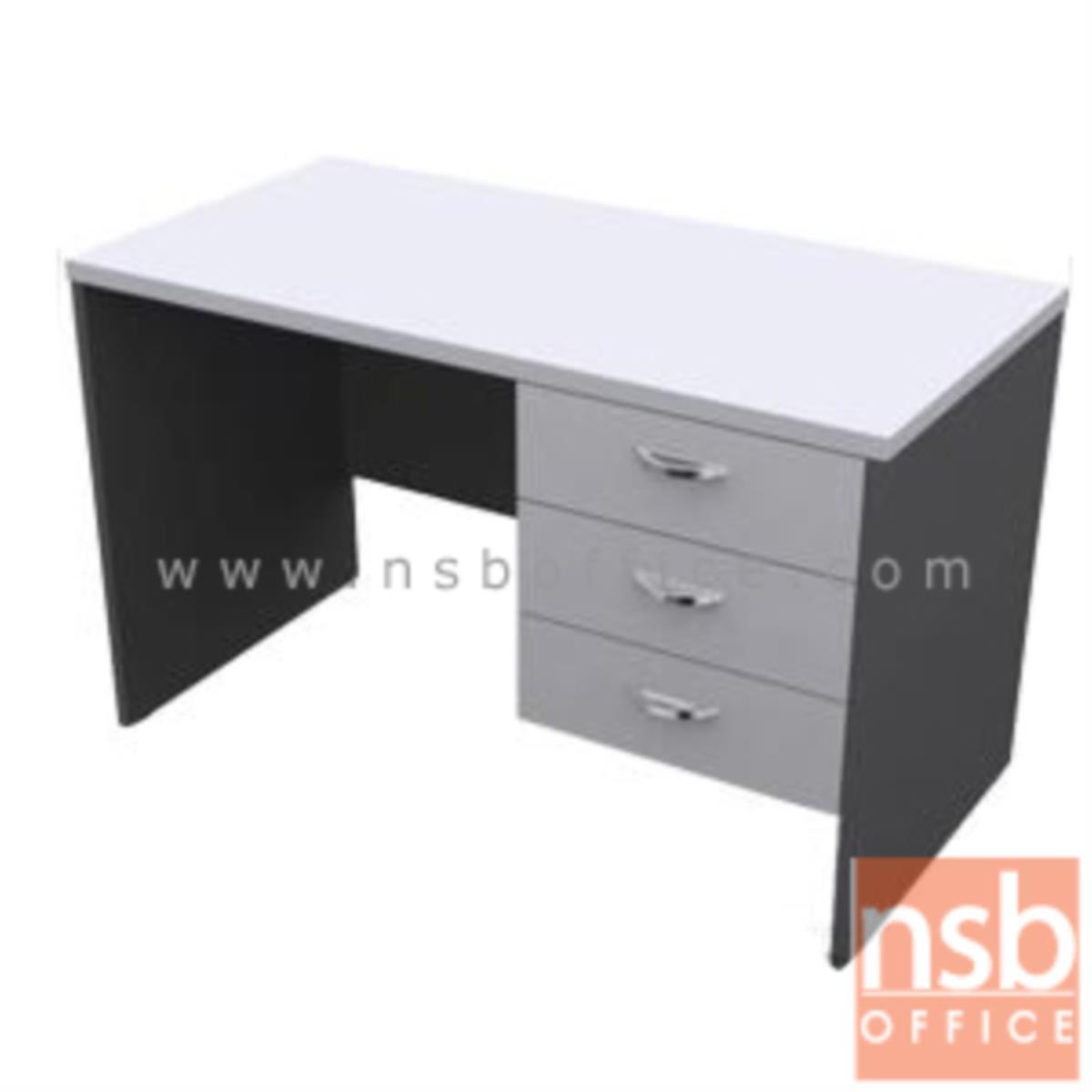 โต๊ะทำงาน 3 ลิ้นชัก   รุ่น Chopard (โชพาร์ด) ขนาด 120W ,135W ,150W ,160W*(60D, 75D, 80D) cm.  เมลามีน