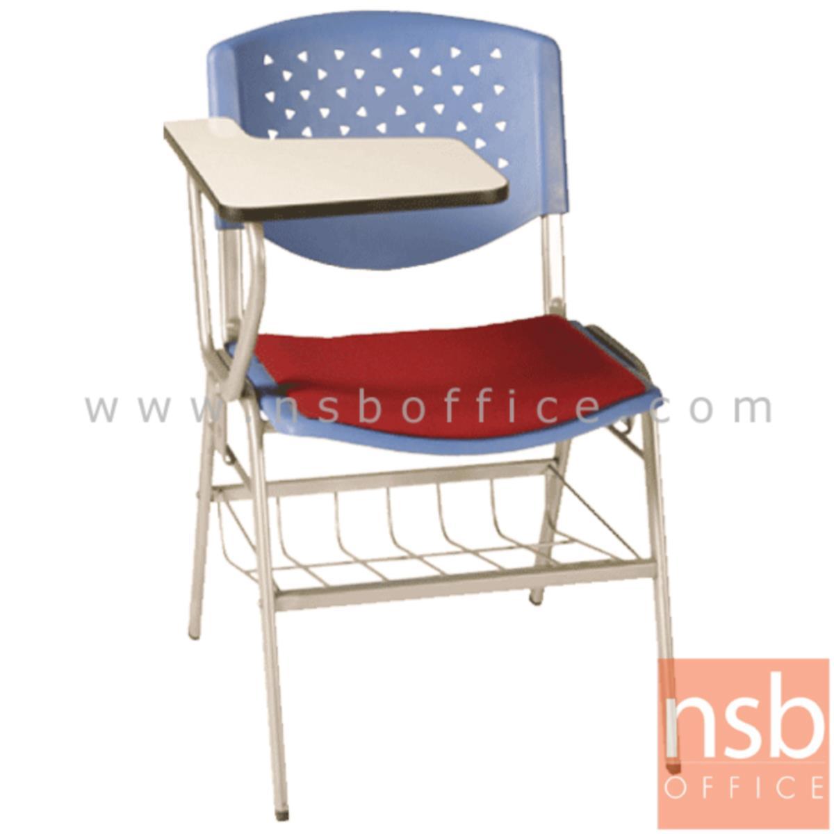 เก้าอี้เลคเชอร์เฟรมโพลี่ รุ่น C536-826 (มีตะแกรงวางของ) ขาเหล็กพ่นสี