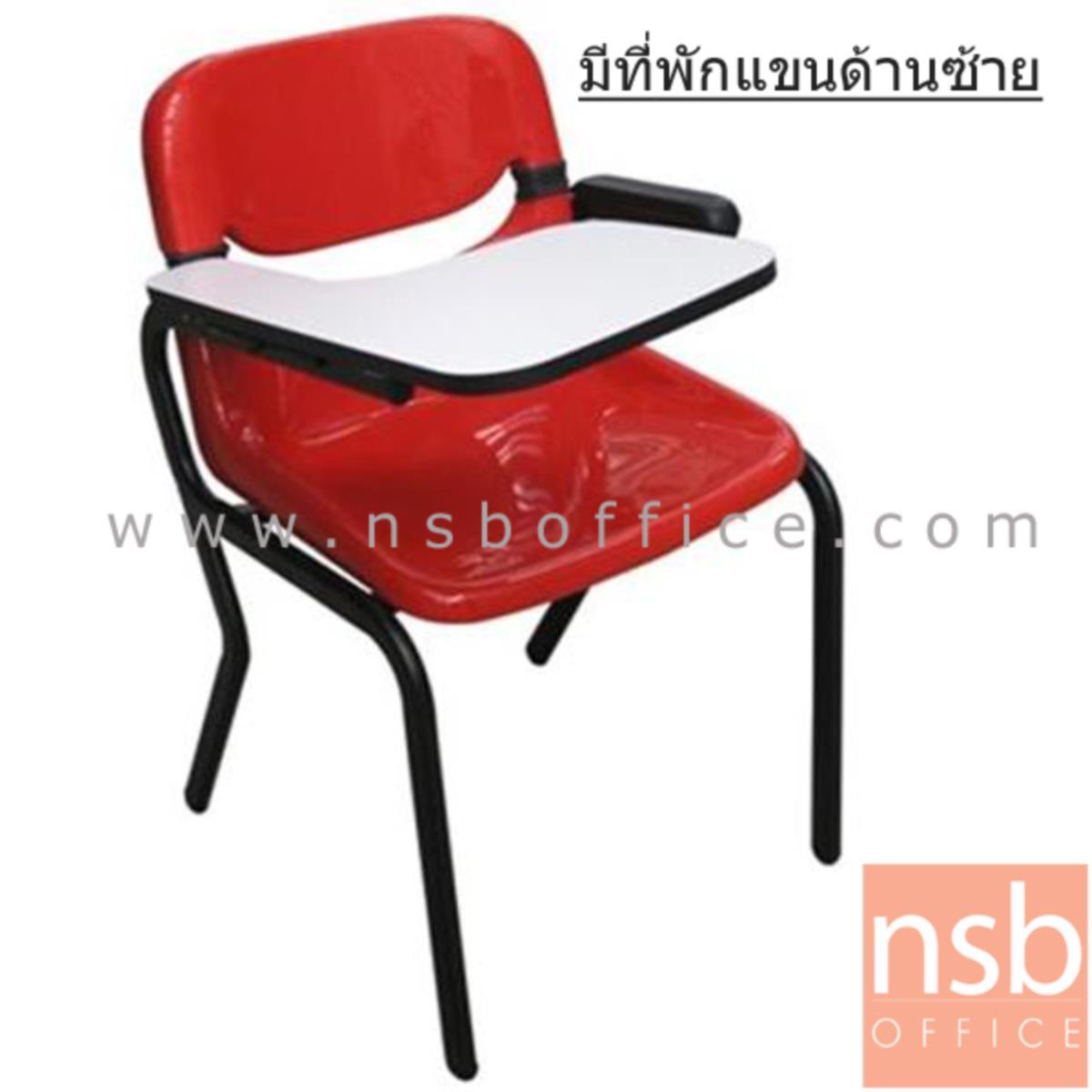 เก้าอี้เลคเชอร์เฟรมโพลี่ รุ่น Darnetta (ดาเนตต้า) ขาเหล็กท่อแป๊บไข่