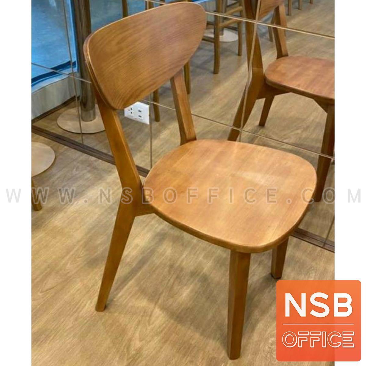B22A194:เก้าอี้รับประทานอาหาร ขาไม้จริง  รุ่น Brownstone (บลาวน์สโตน)  ที่นั่งไม้ยางพารา