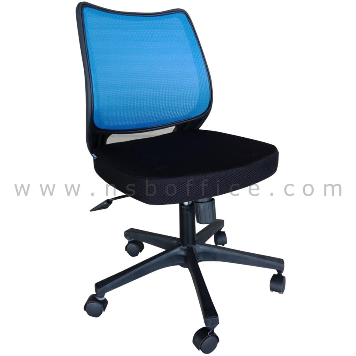 B24A168:เก้าอี้สำนักงานหลังเน็ต รุ่น Welton (เวลตัน)  มีก้อนโยก ขาพลาสติก
