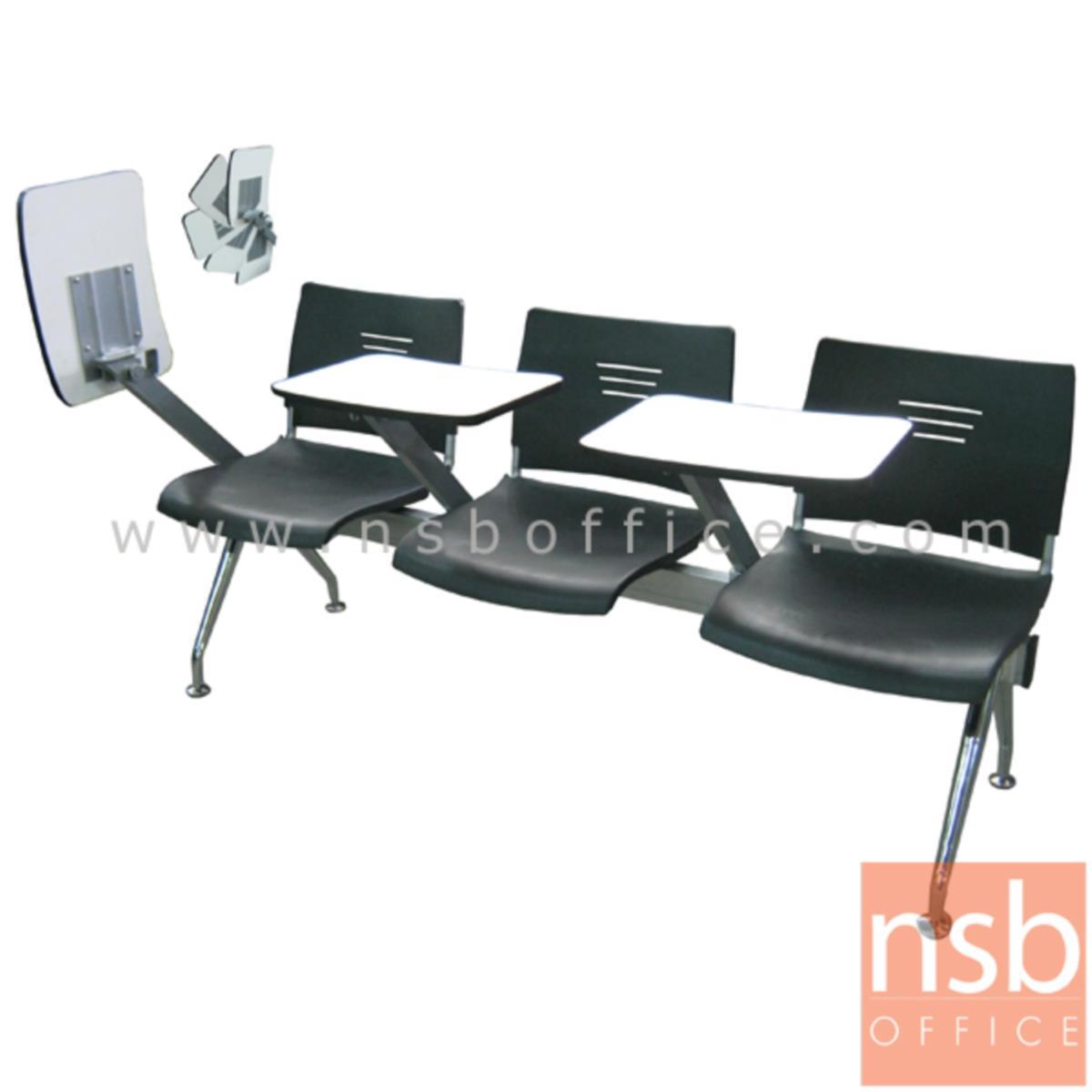 B06A107:เก้าอี้เลคเชอร์แถวเฟรมโพลี่ รุ่น Welker (เวลเกอร์) 2 ,3 และ 4 ที่นั่ง ขาเหล็กชุบโครเมี่ยม
