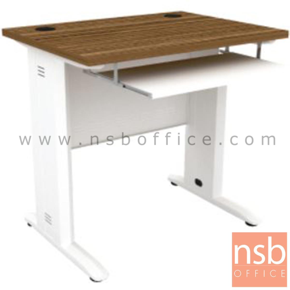 A34A007:โต๊ะคอมพิวเตอร์  รุ่น Royal (โรยัล) ขนาด 80W cm. สีซีบราโน่-ขาว