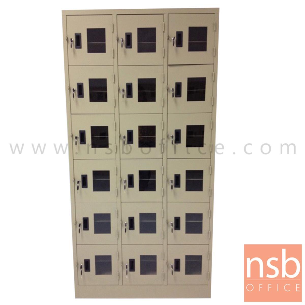 E08A062:ตู้ล็อคเกอร์เหล็กหน้าบานอะคริลิค 18 ประตู ระบบกุญล็อคพร้อมสายยูคล้องกุญแจ