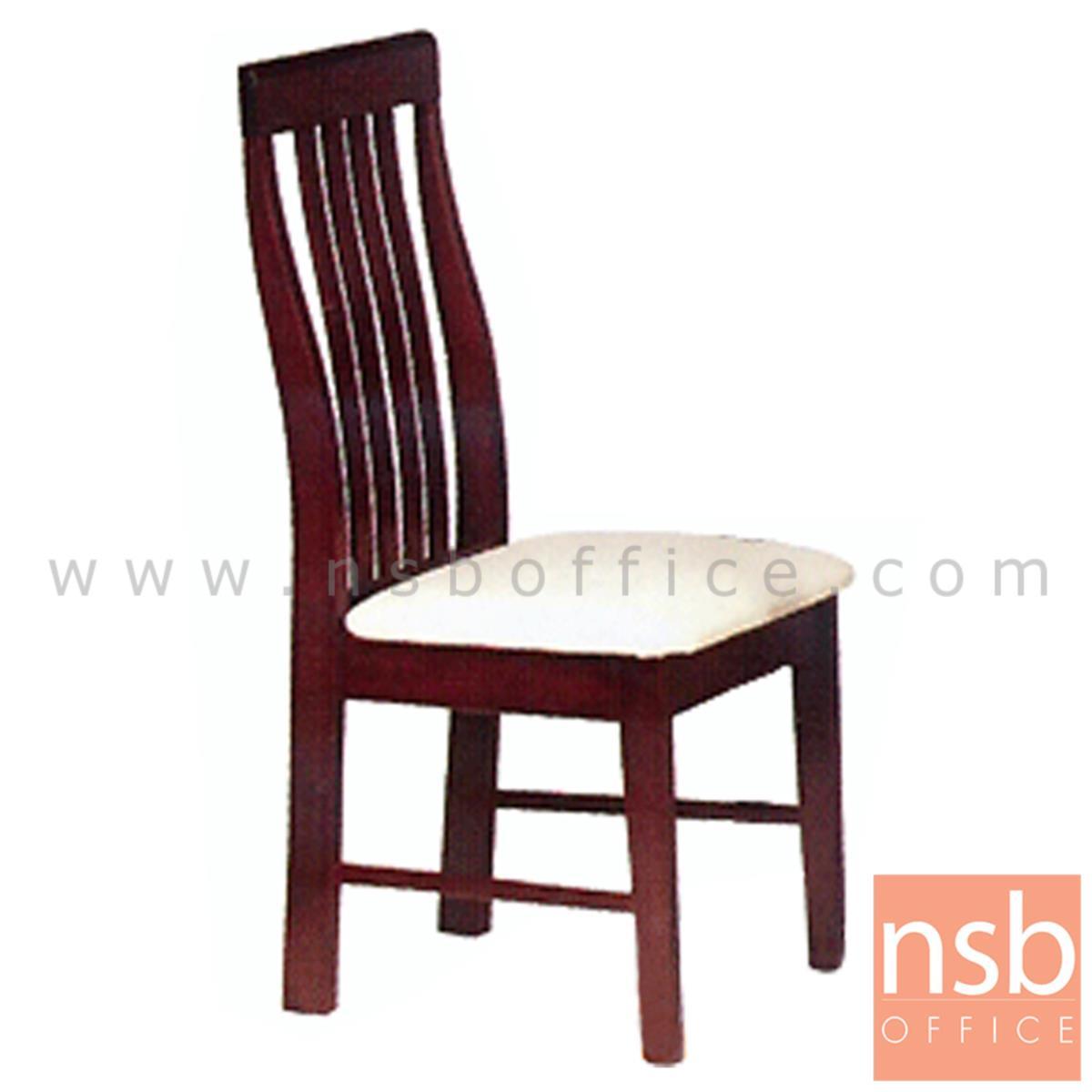 G14A045:เก้าอี้ไม้ยางพาราที่นั่งหุ้มหนังเทียม รุ่น Clancy (แคลนซี) ขาไม้