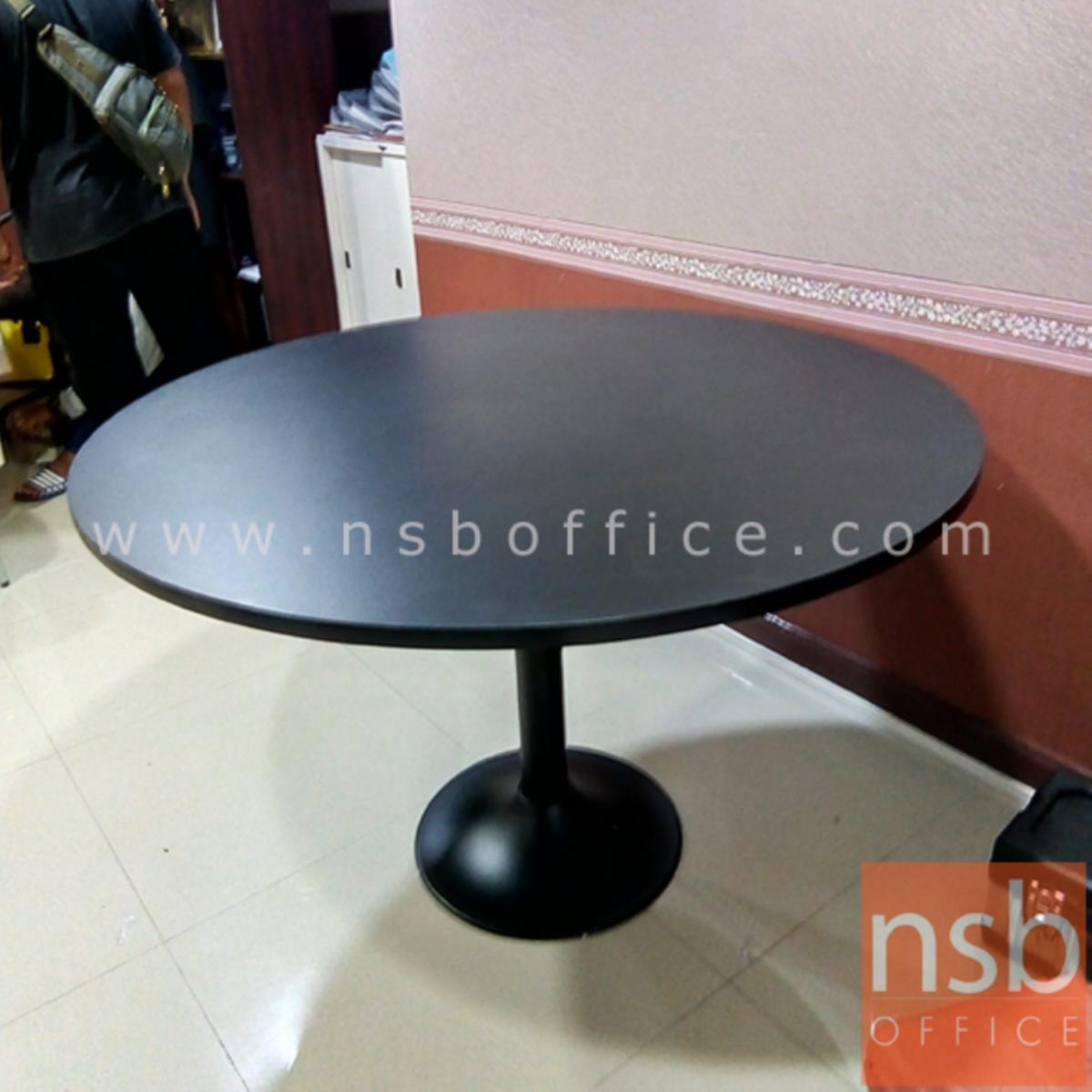โต๊ะประชุมทรงวงกลม  3 ,4 ที่นั่ง ขนาด 90Di ,120Di cm.  ขาเหล็กฐานกลมดำ