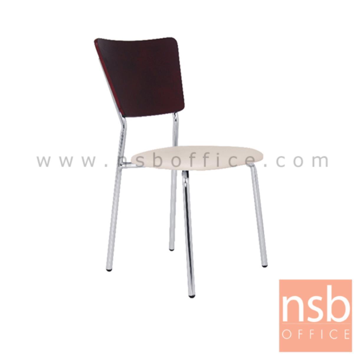 B22A142:เก้าอี้ไม้วีเนียร์ที่นั่งหุ้มหนังเทียม รุ่น DIC-73  ที่นั่งหุ้มด้วยหนังเทียม