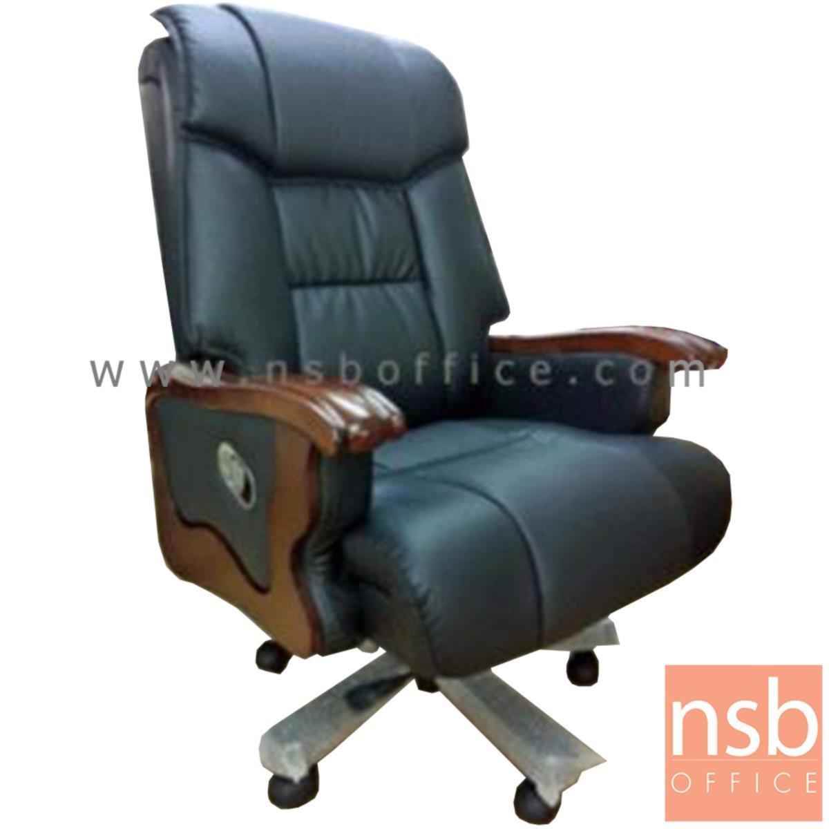 B25A064:เก้าอี้ผู้บริหารหนังแท้ รุ่น Patton (แพ็ทตัน)  โช๊คแก๊ส มีก้อนโยก ขาไม้