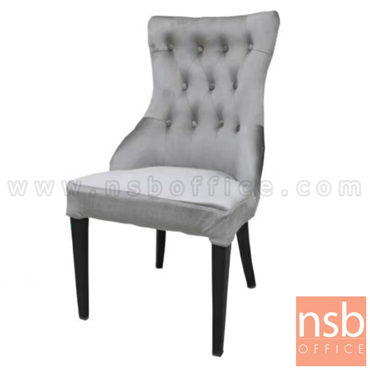 B08A082:เก้าอี้อเนกประสงค์จัดเลี้ยง รุ่น Cadigan (คาดิแกน)  เบาะหุ้มผ้า ขาเหล็ก
