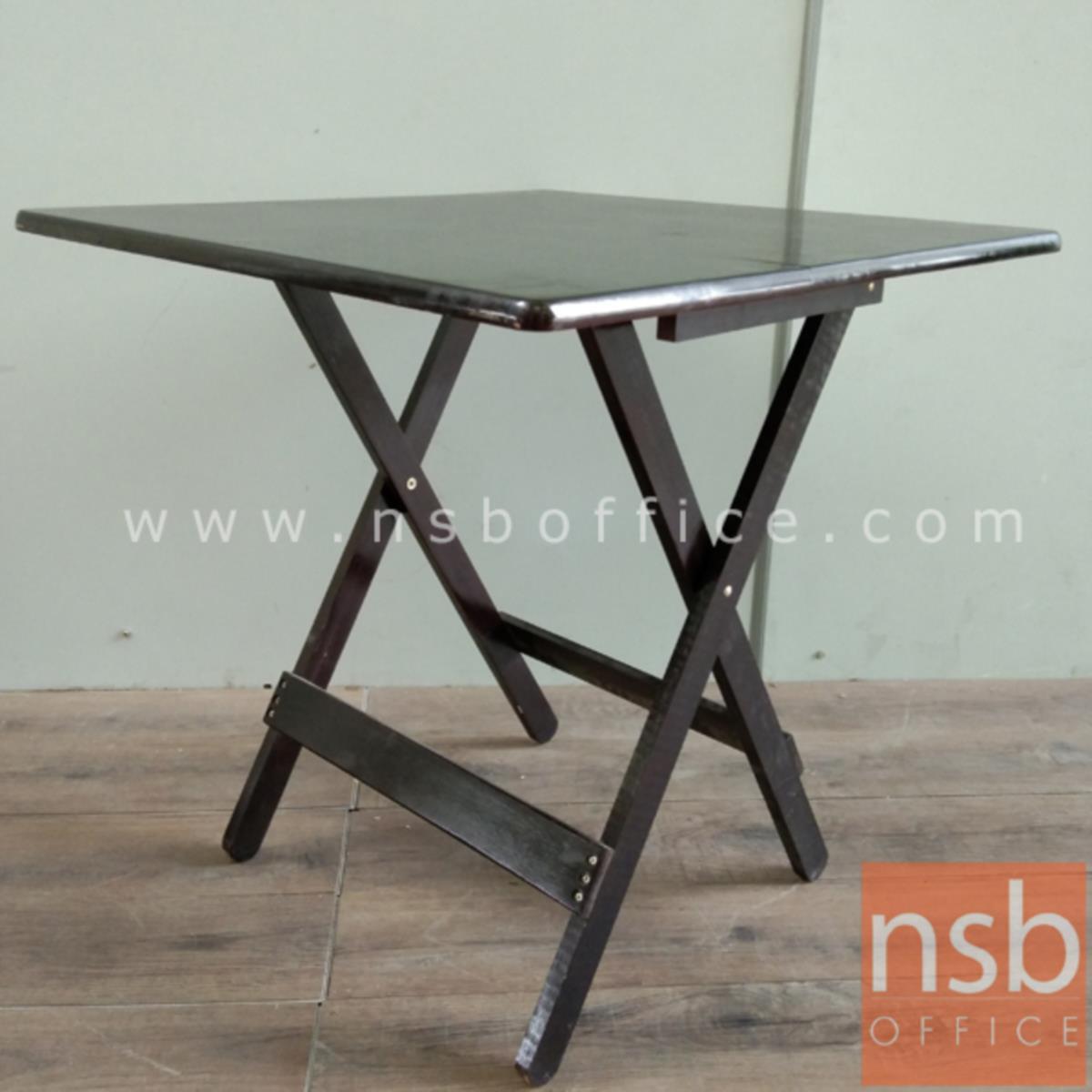 โต๊ะพับไม้ยางพารา รุ่น Zinnia (ซินเนียร์) ขนาด 60W ,75W cm. ขาไม้