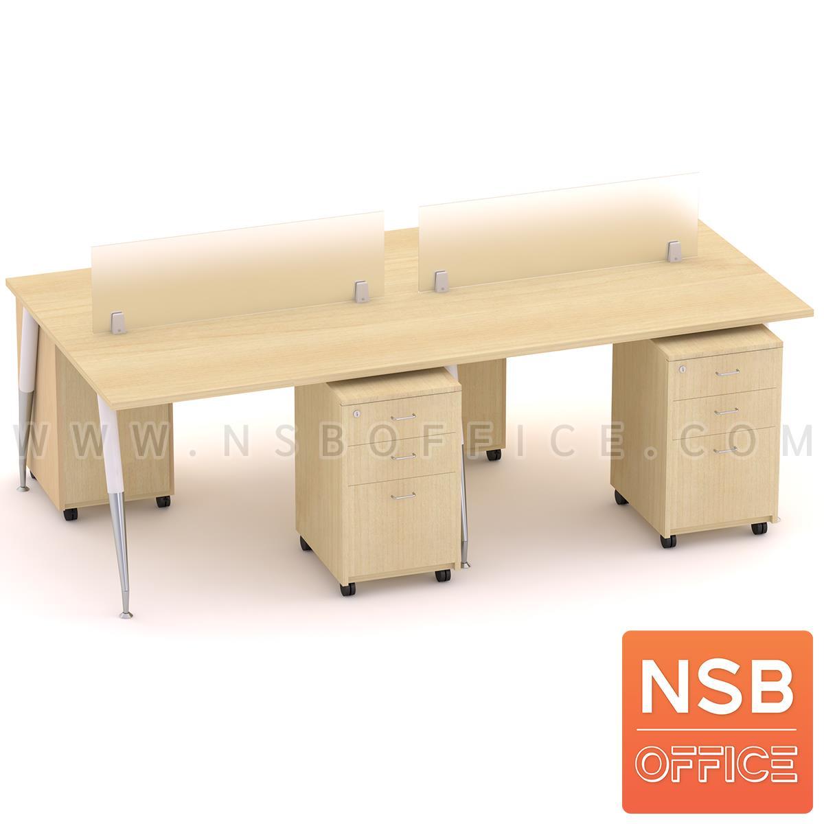 A27A056:ชุดโต๊ะทำงานกลุ่ม 4 ที่นั่ง  รุ่น Panettone ll (พาเน็ตโทน 2)  ขนาด 240W*120D cm.  พร้อมมินิสกรีนและตู้ลิ้นชักไม้ล้อเลื่อน