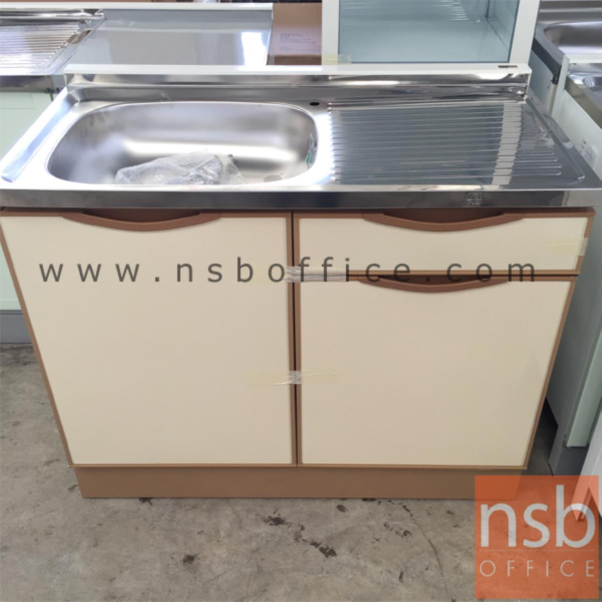 ตู้เคาน์เตอร์โครงอลูมิเนียม พร้อมซิ้งค์ล้างจาน กว้าง 100 ซม