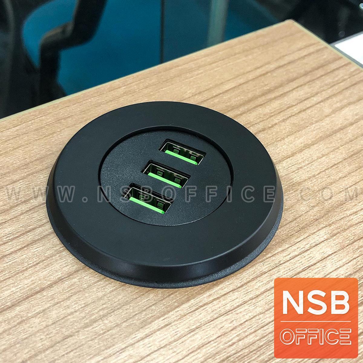 A03A038:พอร์ตฮับอะแดปเตอร์ USB 2.0 Hub รุ่น Rovski  ขนาด 43Di mm.