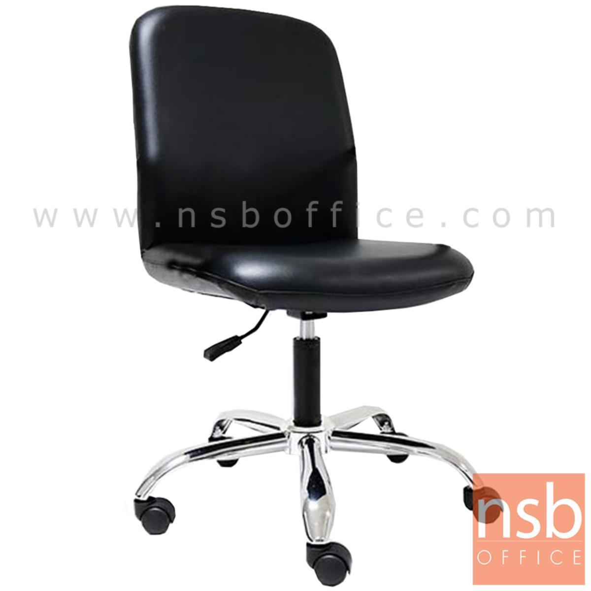 B33A006:เก้าอี้สำนักงาน รุ่น SHANGRILA (แชงกรีล่า)  โช๊คแก๊ส ขาเหล็กชุบโครเมี่ยม