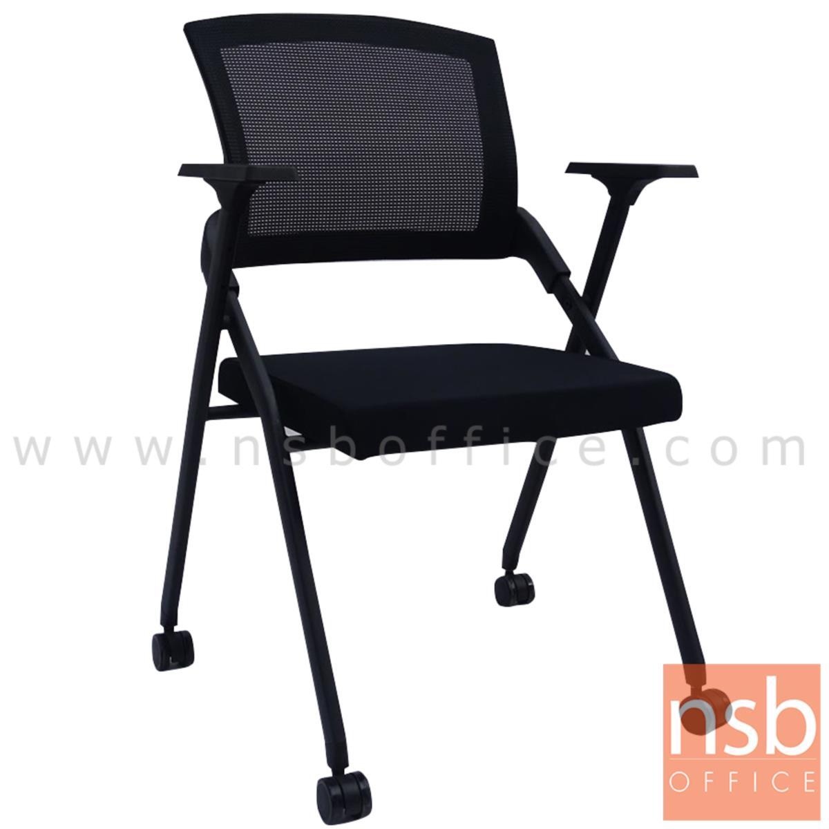 B24A283:เก้าอี้สำนักงานหลังเน็ต รุ่น Rolex (โรเล็กซ์)  ขาเหล็กพ่นดำ