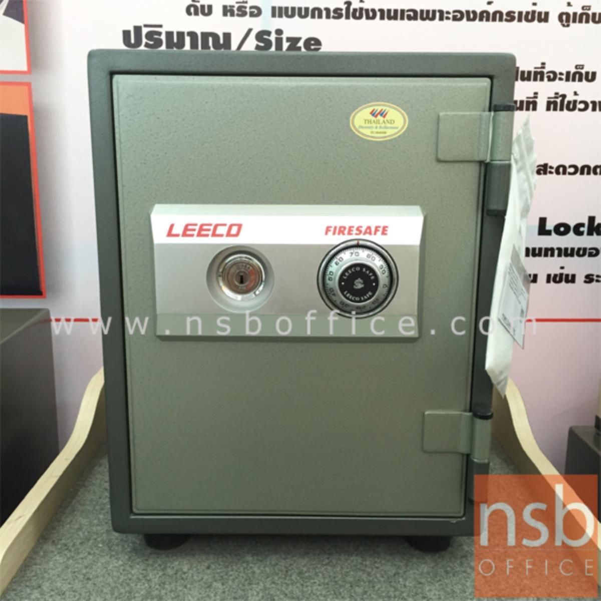 ตู้เซฟนิรภัย 25 กก. ลีโก้ รุ่น LEECO-ES-7 มี 1 กุญแจ 1 รหัส (เปลี่ยนรหัสไม่ได้)