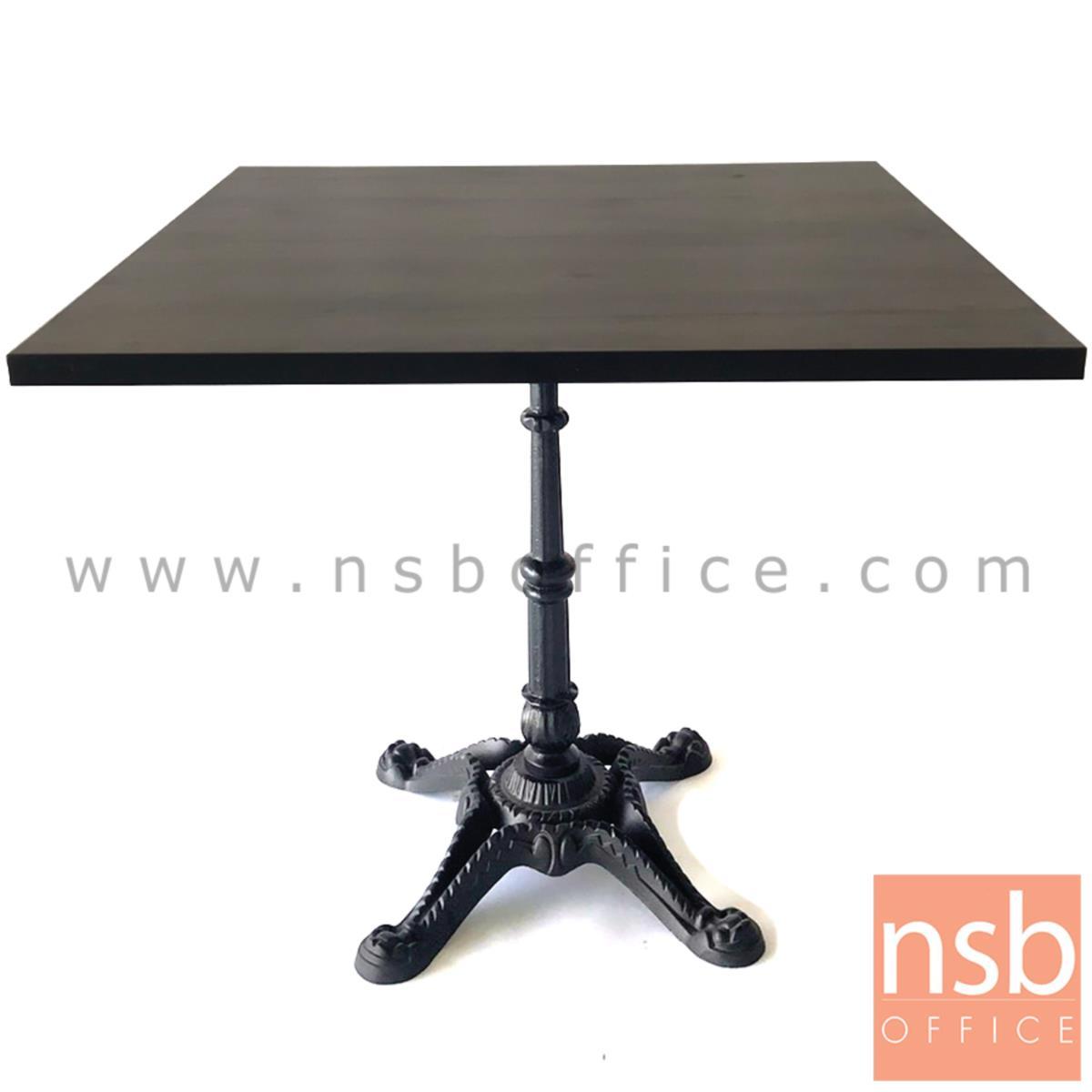 A14A171:โต๊ะบาร์ COFFEE รุ่น Lindgren (ลินด์เกรน)  ขาเหล็กฐานสี่แฉกสีดำ