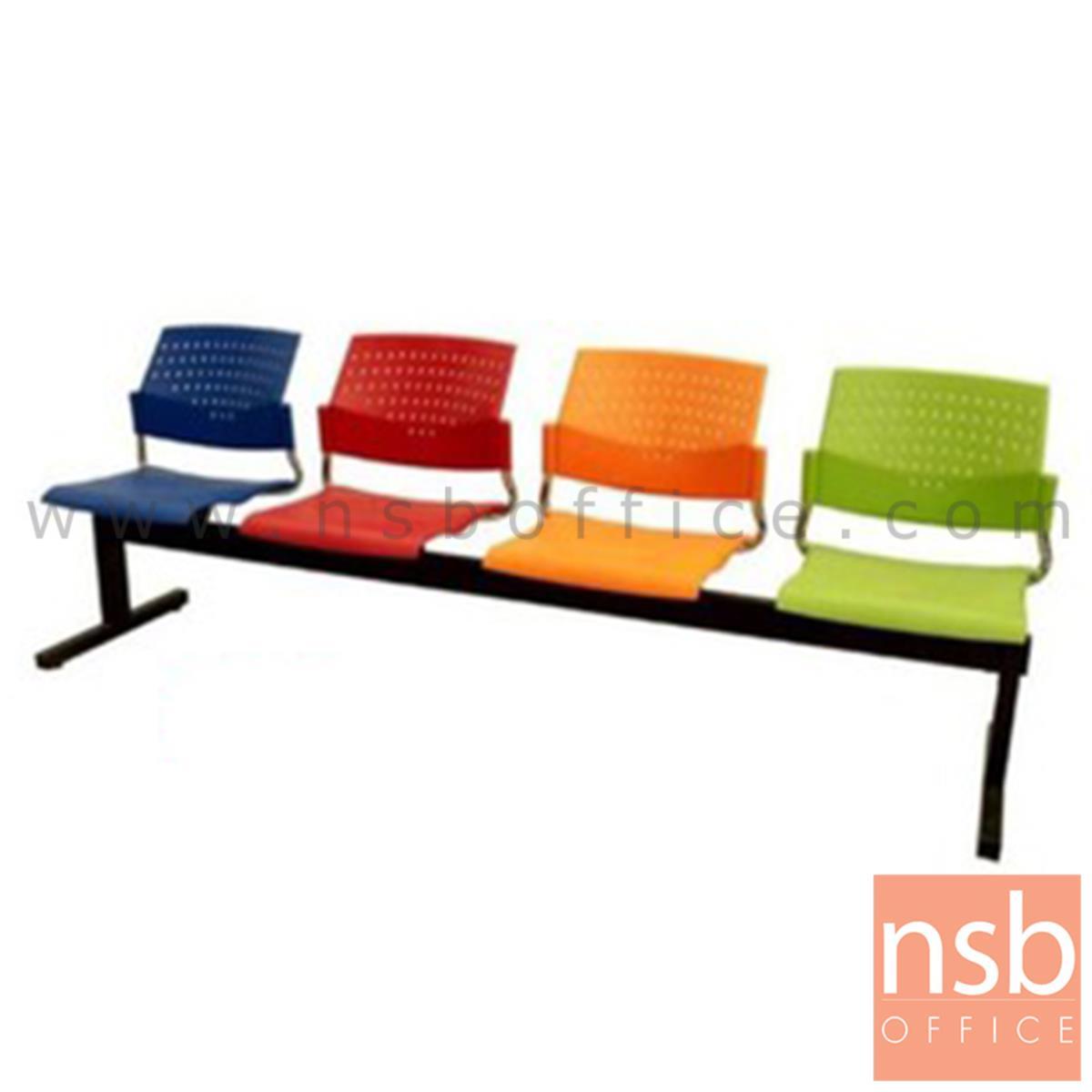 B06A080:เก้าอี้นั่งคอยเฟรมโพลี่ รุ่น TDG-234 2 ,3 ,4 ที่นั่ง ขนาด 99W ,156W ,207W cm. ขาเหล็ก