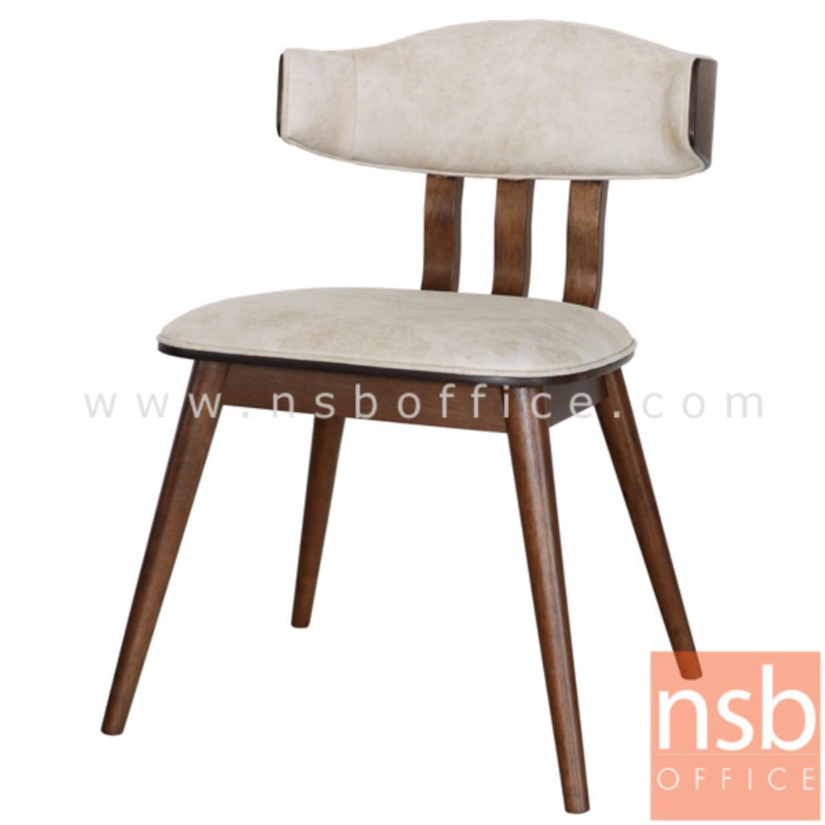 B22A125:เก้าอี้ไม้ที่นั่งหุ้มหนังเทียมหรือหุ้มผ้า รุ่น EVERREY-FIX ขาไม้