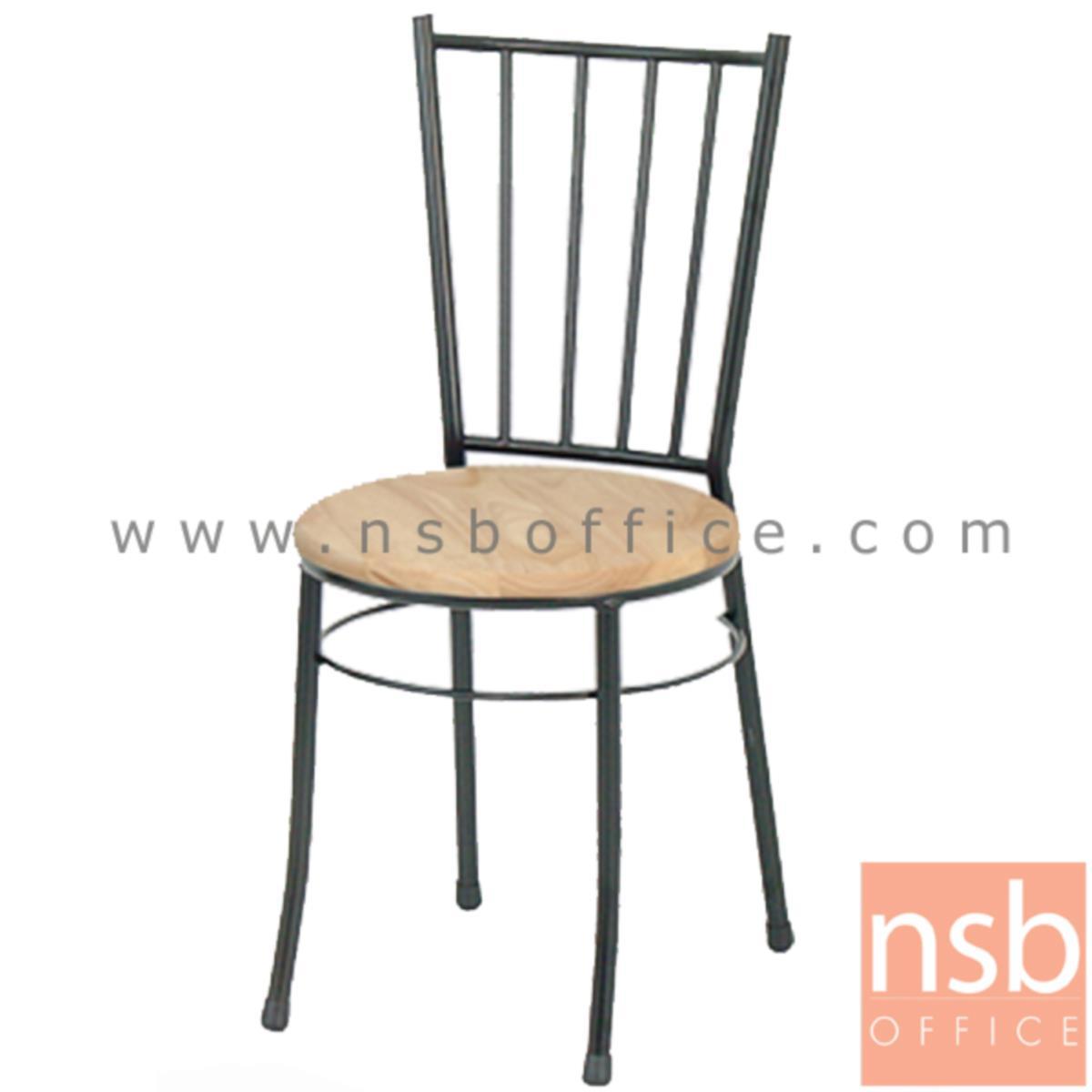 B20A042:เก้าอี้อเนกประสงค์เหล็ก รุ่น WILLY-BW  ขาเหล็กพ่นดำ