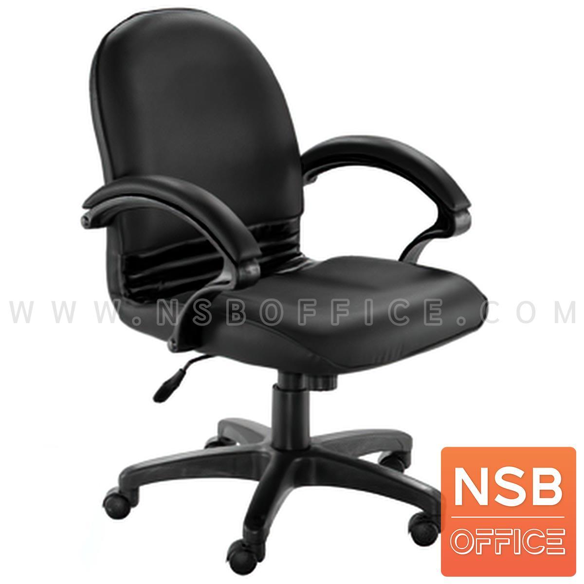 B26A140:เก้าอี้สำนักงาน รุ่น Dragonstorm (ดราก้อนสตอร์ม)  โช๊คแก๊ส ก้อนโยก ขาพลาสติก