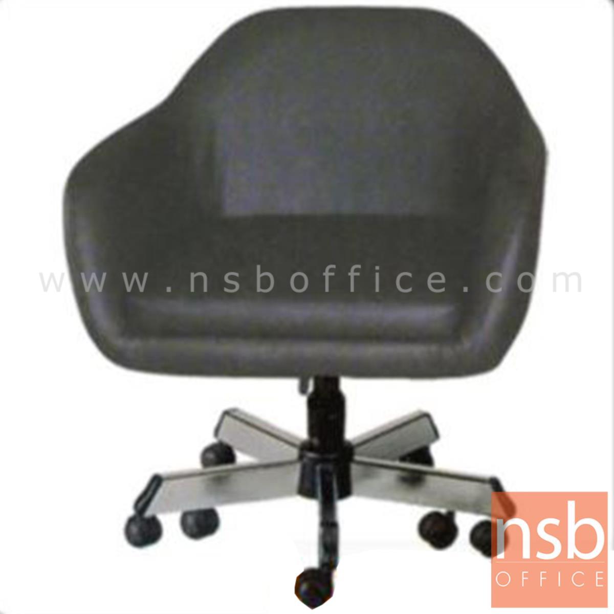 B14A122:เก้าอี้สำนักงาน รุ่น Deila  ขาเหล็ก 10 ล้อ