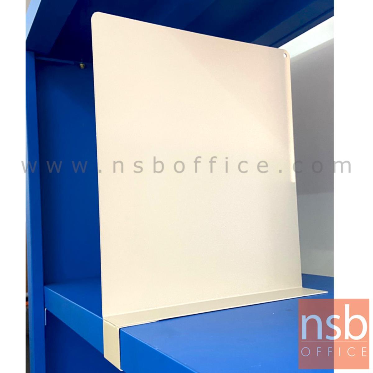 ชั้นเหล็กอเนกประสงค์ 4 ช่อง รุ่น NIGIRI (นิกิริ)  90W*180H cm.