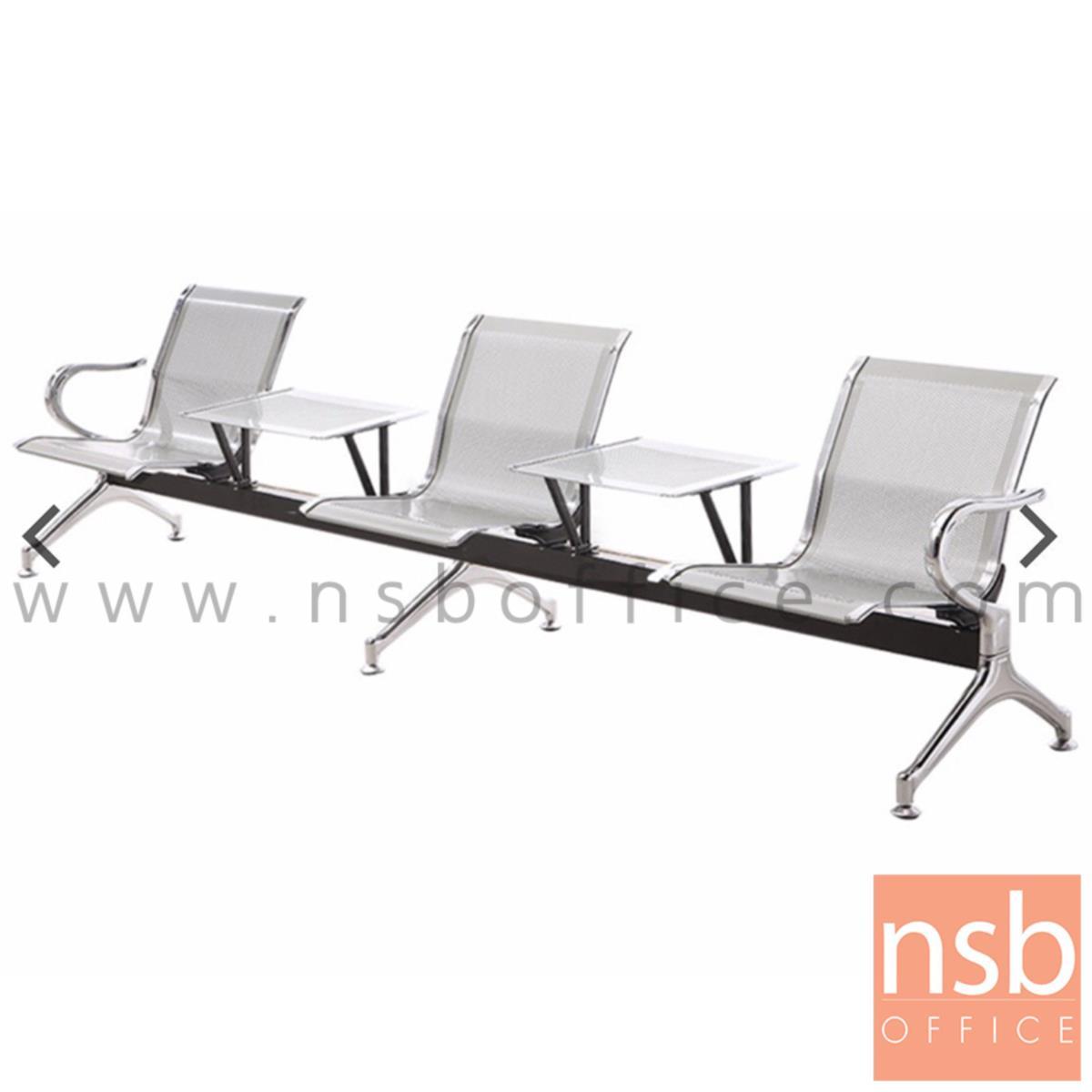 B06A150:เก้าอี้นั่งคอยเหล็ก รุ่น Stam (สแตม) 2, 3 ที่นั่ง พร้อมที่วางของ ขาเหล็ก