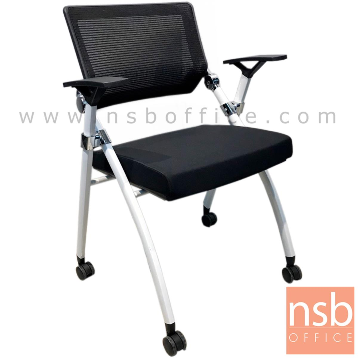B24A237:เก้าอี้สำนักงานหลังเน็ต รุ่น Houdini (ฮูดินี)  ขาเหล็กพ่นสีขาว