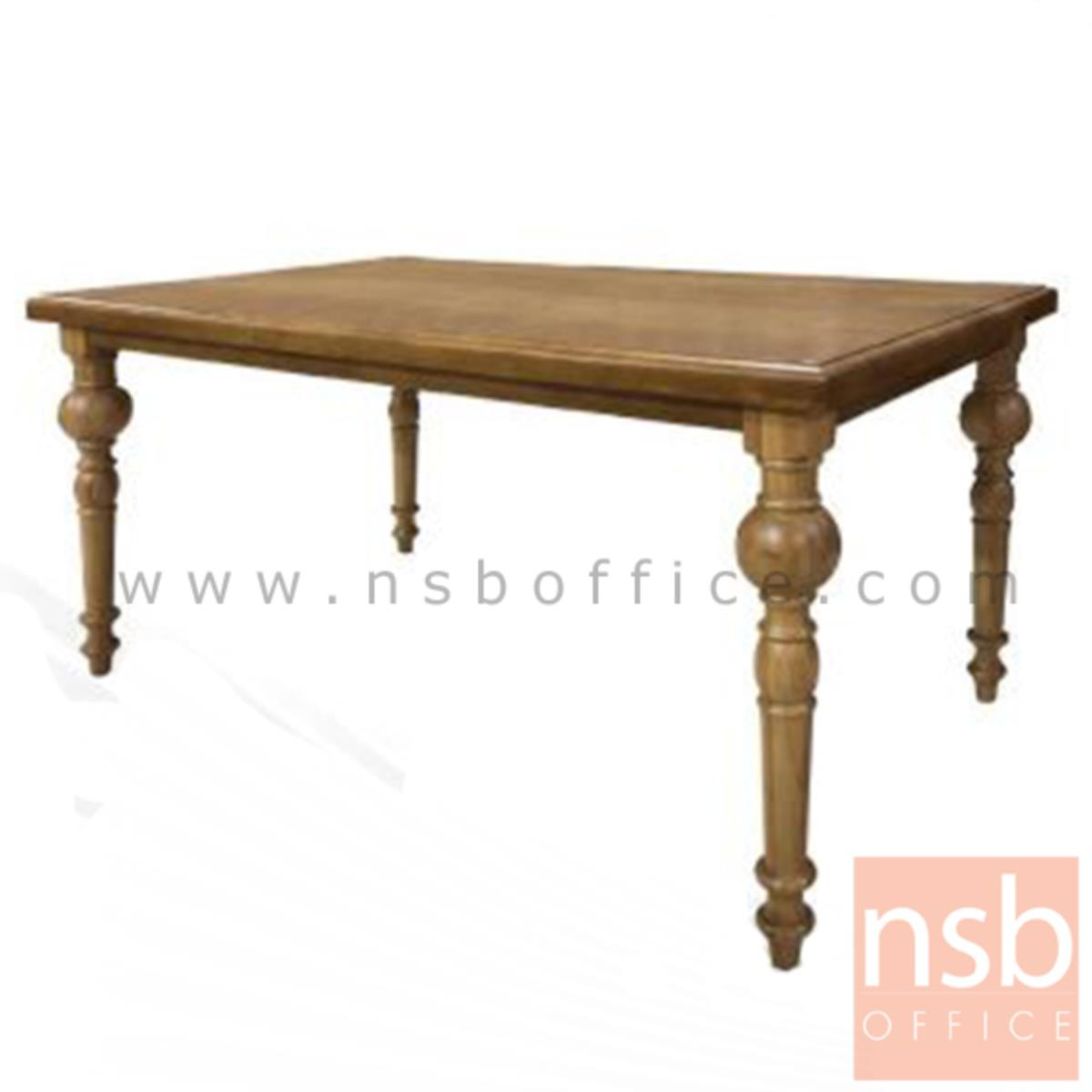 G14A171:โต๊ะรับประทานอาหาร  รุ่น Orangina (ออเรนจิน่า) ขนาด 150W cm.  ขาไม้ ELM กลึงลาย