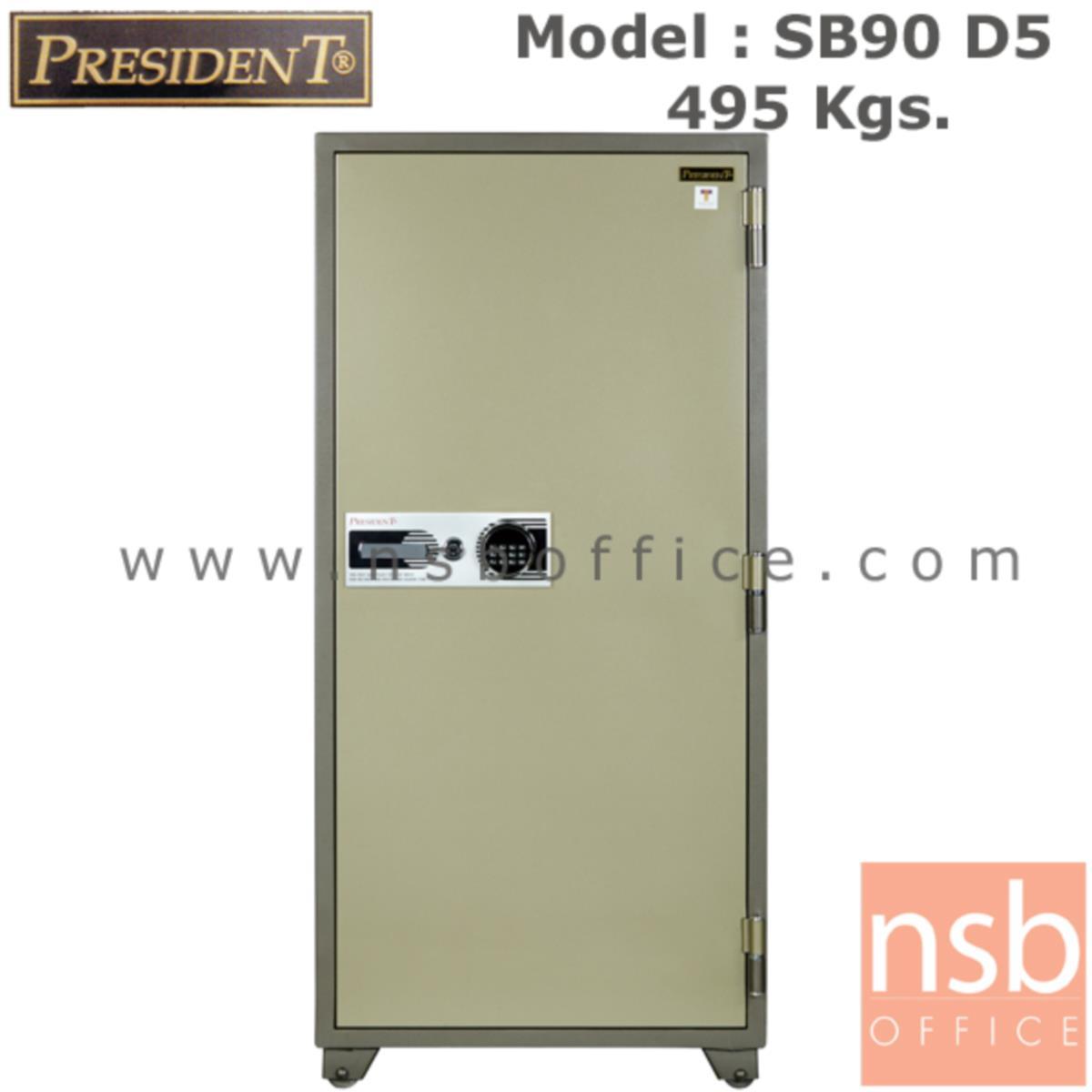 F05A067: ตู้เซฟนิรภัยชนิดดิจิตอลแบบใหม่ 495 กก.  รุ่น PRESIDENT-SB90D มี 1 กุญแจ 1 รหัส (ใช้กดหน้าตู้)