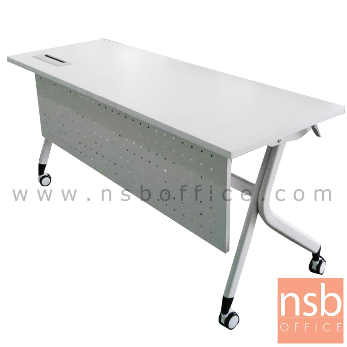 A18A069:โต๊ะประชุมพับเก็บได้ล้อเลื่อน รุ่น Tonkin (ทอนคิน)  พร้อมบังตาเหล็ก